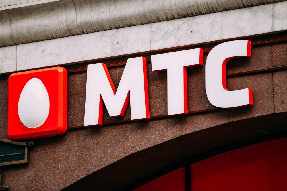 Проверка баланса МТС в Пскове