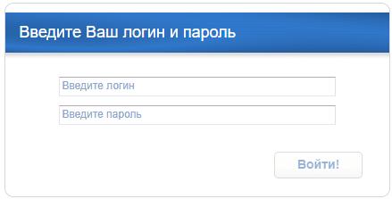 Вход в личный кабинет Газпромбанка
