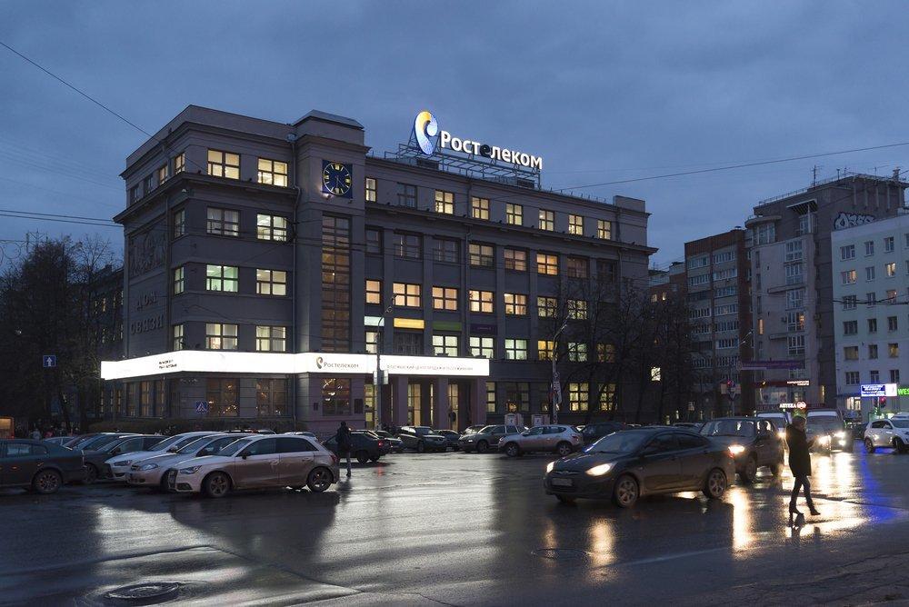 сдание Ростелеком в Нижнем Новгороде