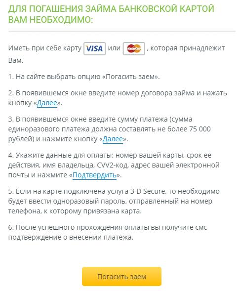 автомашины в кредит в казахстане